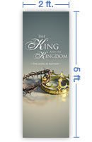 2x5 Vertical Church Banner of Crowns