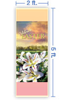 2x5 Vertical Church Banner of Lilies of the Field