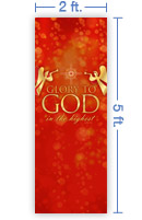 2x5 Vertical Church Banner of Glory To God
