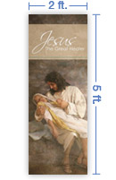 2x5 Vertical Church Banner of The Great Healer