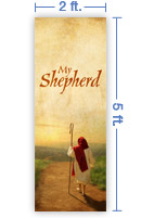 2x5 Vertical Church Banner of My Shepherd