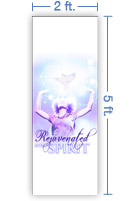 2x5 Vertical Church Banner of Rejuvenated
