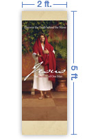 2x5 Vertical Church Banner of Welcome